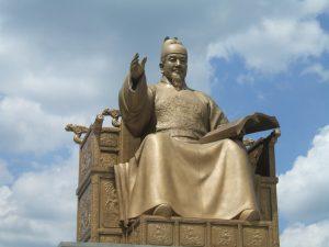 「ハングルを作った王」として知られる世宗の像