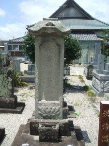 佐賀市の阿弥陀寺にある洪浩然の墓