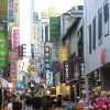 日本と違う韓国のビックリ(1)